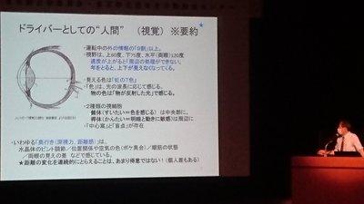 説明画面.JPG