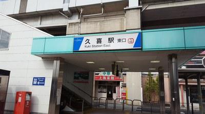 板橋歩こう会②.jpg