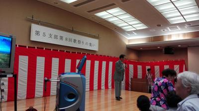 歌祭り磯部会長挨拶.jpg