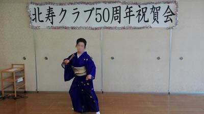 北寿クラブ舞踊2.jpg