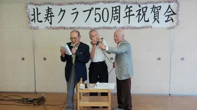 北寿クラブ50ハーモニカ2.jpg