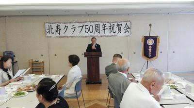 北寿クラブ50木村会長.jpg