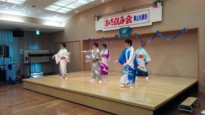 東山光寿会踊り.jpg