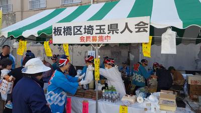 板橋区民祭り2.jpg