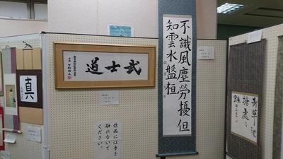 桜川地域センター祭り①.JPG