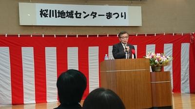 桜川地域センター祭り②.JPG