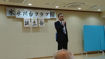 氷川台クラブ③.JPG