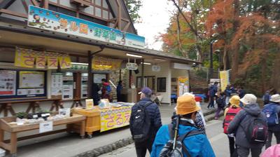 板橋歩こう会さる園.jpg