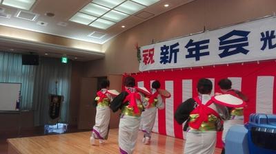 光寿会踊り.jpg