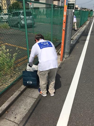 令和初駅前清掃.jpg