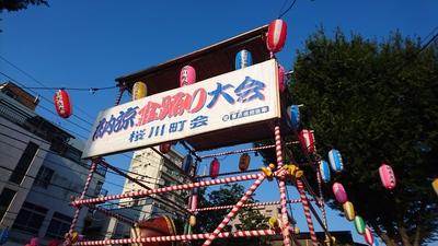 桜川町会祭2.JPG
