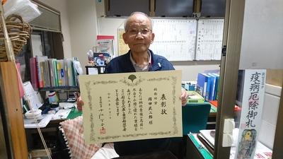 高砂会岡田会長.JPG