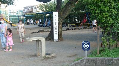 茂呂町会ラジオ体操①ぼかし.jpg